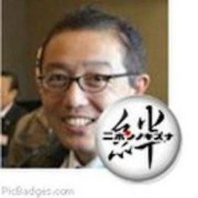 嶋田 俊夫のプロフィール写真