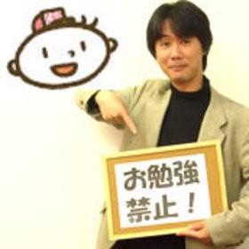谷藤 賢一のプロフィール写真
