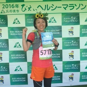 Yuko Hiranoのプロフィール写真