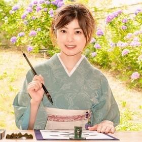 原田 愛子のプロフィール写真